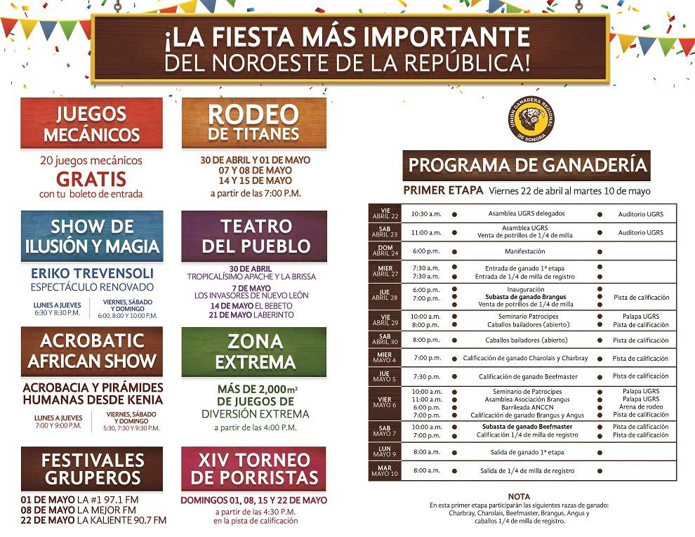 expogan hermosillo